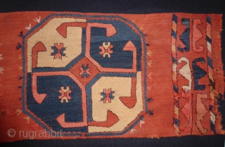 Uzbek Lakai embroidery fragment 19th cent. 32 x 145 cm mounted on fabric. More info if you ask