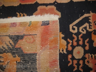 Double dragon rug in mint condition measuring 182 x 91 cm approximately.
