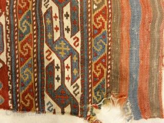 Antique Shahsavan Panel Size: 2' x 4'