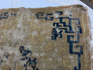 early Ningxia mat fragmented, Maybe Kangxi era 17th/18th century, professional washed