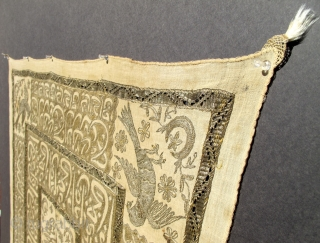 Help -- Ottoman Embroidery... Age? Translation? Can anyone help me decipher the calligraphy and give an approximate date for this embroidery? thank you