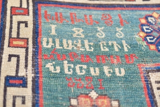 Inscribed & Dated 1855 Armenian Talish Caucasian Rug.  Here is a highly important inscribed and dated 1855 Armenian Caucasian Talish rug. This is the earliest known inscribed and dated Talish rug and one  ...