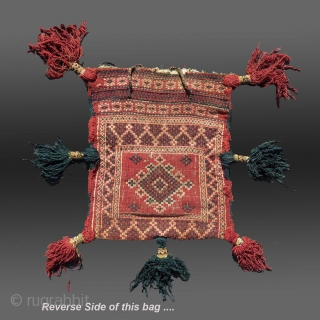 Baluch Chanteh - Personal Bag, SE Persia, 19th C.  Please inquire for further details / information  SOLD
