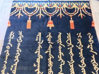 old  Chinese rug  cm 1.80 x 1.40  1900  circa