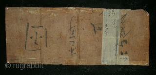 Tatoshi 4, Japan, late Edo (first half 19th century), cm 82x33. These remarkable pieces of patched and pasted papers (in a sort of boro-way) are called tatoshi. They are a marvellous collage  ...