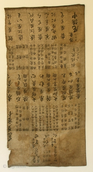 Silk temple cloth, Japan, Edo (dated 1845), cm165x80. This is an 'uchishiki', a cloth of rich silk used to decorate altars in Buddhist temples. The origin of the uchishiki can be traced  ...