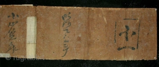 Tatoshi 5, Japan, late Edo (first half 19th century), cm 120x32. These remarkable pieces of patched and pasted papers (in a sort of boro-way) are called tatoshi. They are a marvellous collage  ...