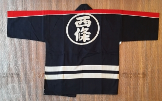 Happi Coat, Japan, cm 86x124.  Happi are those traditional Japanese work coats often wearing name of enterprise or related symbols, as sort of function as today's commercial advertising . This coat does resemble in  ...