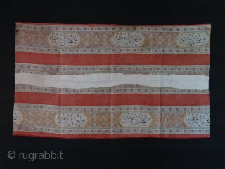 """Russian roller printed cotton, it was shared into two pieces later joined together. circa 1900 or earlier size: 50"""" X 29"""" -- 126 cm X 74 cm"""