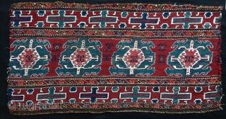 Shahsavan panel size 53x103 cm
