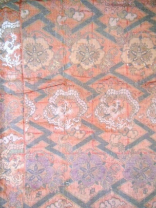 Rare Japonese Lampas KESA or Buddist kinran shawl 19c with five damask bands dating from 19th century. The Textiles used are often Chinese and earlier. Silk brocaded Lampas strip of paper called  ...