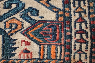 Antique chanteh or salt bag adapted from a section of a wide tent band with interesting design and good colours. Size: two sides each 32cm x 26cm.  One of the weavings from a  ...