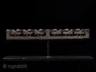 """Scale balance beam. Chimu culture, Peru. Wood, inlaid silver. 5-1/8"""" (13 cm) wide. 850 to 1450 A.D."""