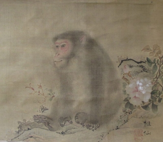 Japanese Scroll Painting of a Monkey