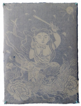 Japanese Blue Print by Mayumi Oda