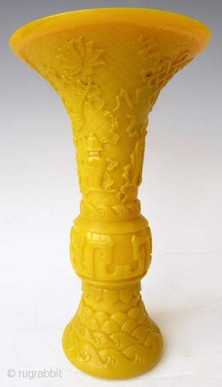 Antique Chinese Pair of Yellow Peking Glass Gu Vases