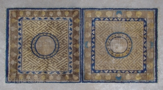 """No.A0055 * Chinese Antique Ningxia Mat-Runner """"Swastikas+Yinyang Design"""". Size:63x125cm(25""""x49""""). Age:Late 18th Century. Origin:Ningxia. Shape:Square.Background. Color:Yellows."""