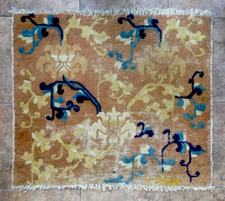"""No.CL045 * Chinese Ningxia Rugs-Mat(Fragment), Late-18th Century or Early-19th Century.Size:68x60cm(27x24"""").Origin:Ningxia.Background Color:Wood Reds."""