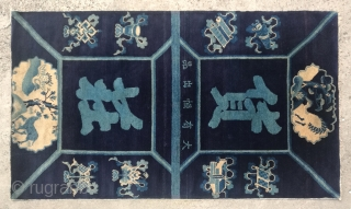 "No.CL051 * Chinese Antique ""Door Curtain"" Rug .Origin: Baotou Shape: Rectangle 