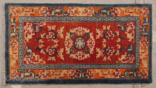 "No.A0038 * Chinese Antique Rug , Size:63x117cm(25""x46"").Origin: Baotou-Suiyuan.Shape: Rectangle. Background Color: Reds."