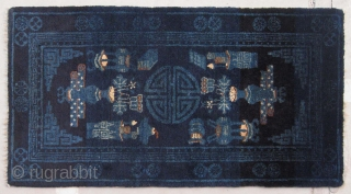 "No.A0039 * Chinese Antique Rug,Size: 67x127cm(26""x50"").Age: 19/20th Century. Origin: Baotou.Shape: Rectangle.Background Color: Blues"