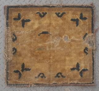"""No.DX083 * Chinese Ningxia Rugs-Mat(Fragment), Late-18th Century or Early-19th Century-cotton/cotton.Size:64x71cm(25x28"""")"""