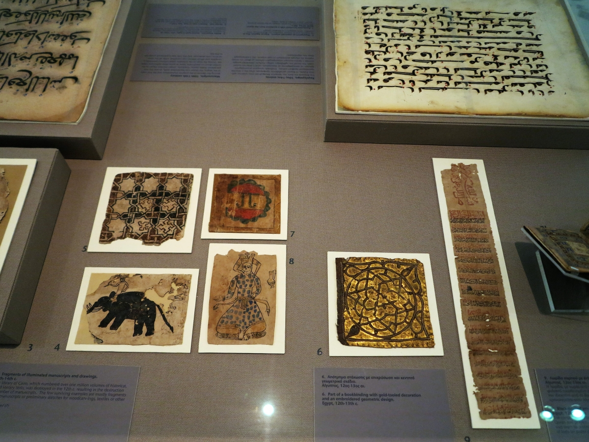 Islamic Paper and Parchment, Benaki Museum of Islamic Art, Athens
