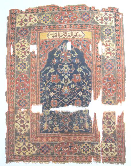 TIEM Istanbul Carpets Transylvanian