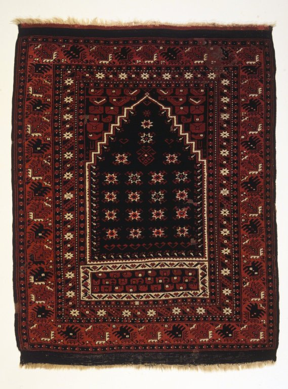 Bergama Prayer rug