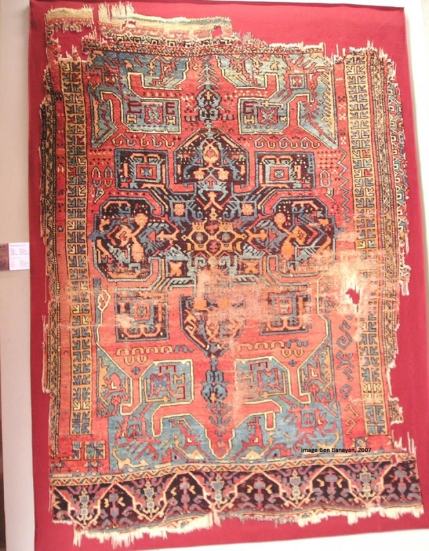 Vakiflar Carpet Museum unpublished