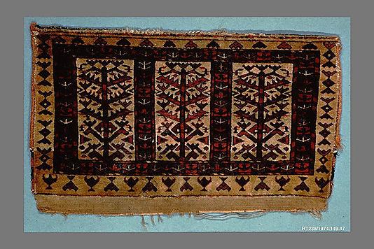 Turkmen torba