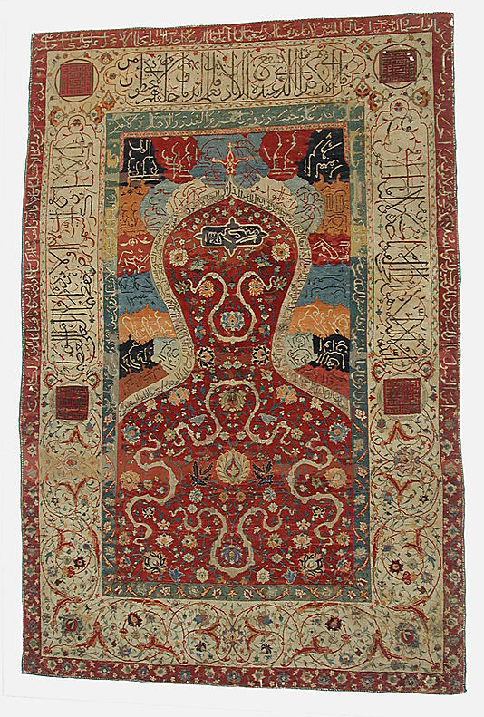 Safavid Prayer Rug