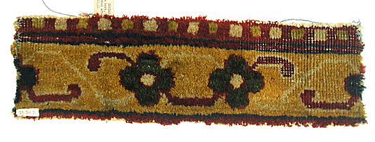 Indian carpet fragment